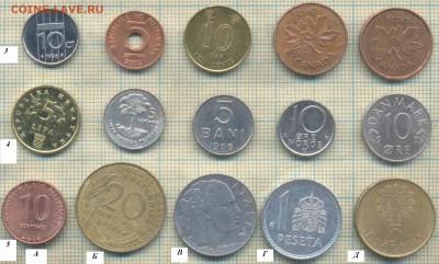 Иностранные монеты разные, фикс по 5 руб - 5 2