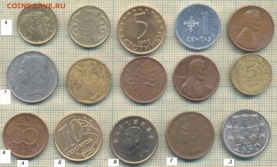 Иностранные монеты разные, фикс по 5 руб - 5 3