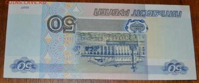 50 рублей 2001 года АБ. до 22-00мск. 21.03.2018г.БЛИЦ - 50р АБ фото р3