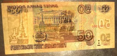 50 рублей 2001 года АБ. до 22-00мск. 21.03.2018г.БЛИЦ - 50р АБ фото п2