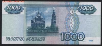 ПРЕСС . до 22-00мск. 18.03.2018г. - 1000р 1997 пресс р