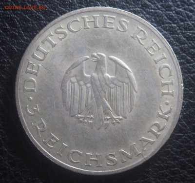 Германия 3 марки 1929 Лессинг до 19.03.2018 в 22.00 - P2241874.JPG