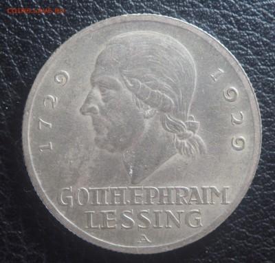 Германия 3 марки 1929 Лессинг до 19.03.2018 в 22.00 - P2241871.JPG