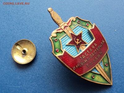 Знак Застава им. к-на Пастернак. Таллин.(на оценку) - DSC03216.JPG