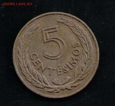 УРУГВАЙ 5 СЕНТЕСИМО 1960 - 3 001