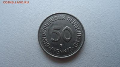 ФРГ 50 ПФЕННИГОВ 1977 - DSC03870.JPG