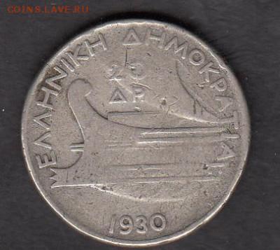 Греция 1930 20др - 68