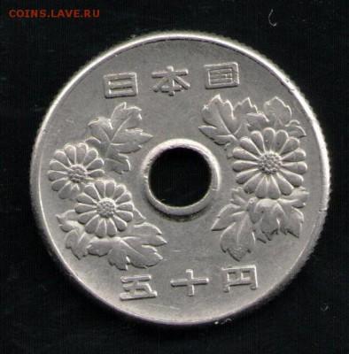 ЯПОНИЯ 50 ЙЕН - 8 001