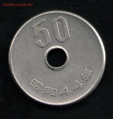 ЯПОНИЯ 50 ЙЕН - 7 001