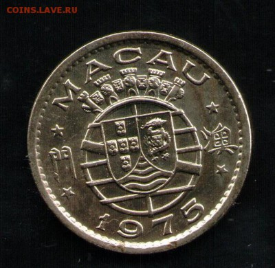 МАКАО 10 АВОС 1975 UNC - 6 001