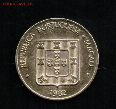МАКАО 10 АВОС 1982 UNC - 8 001