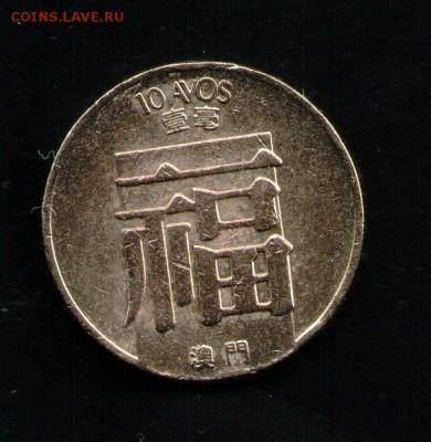 МАКАО 10 АВОС 1982 UNC - 7 001