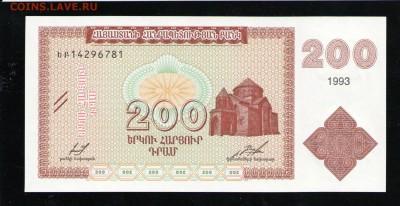 АРМЕНИЯ 200 ДРАМ 1993 UNC - 3 001