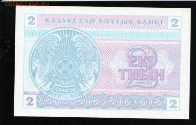 КАЗАХСТАН 2 ТИЫН 1993 UNC - 4 001
