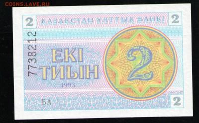 КАЗАХСТАН 2 ТИЫН 1993 UNC - 3 001