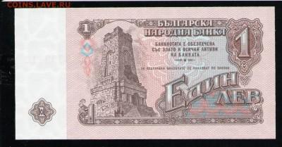 БОЛГАРИЯ 1 ЛЕВ 1974 UNC - 14 001