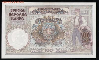СЕРБИЯ 100 ДИНАР 1941 АUNC - 22 001