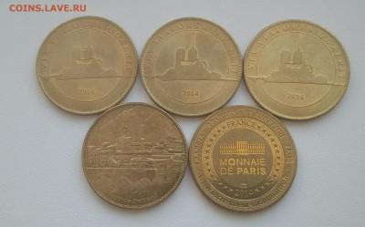 Туристические жетоны Франции. 5 штук - IMG_20180316_140403