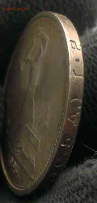 ПОЛТИННИК 1924 год (ТР) До 20.03.18 в 22:20 - IMAG2580