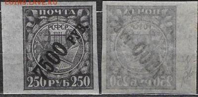 250 р. - 24А