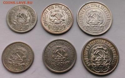 Подборка 1922-23 год 20,15,10 к 6 шт До 20.03.18 в 22:20 - IMAG2609