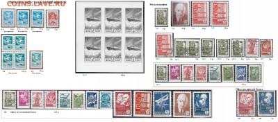 СССР 1961-1991. ФИКС. Отдельные марки стандартных выпусков - 1976-1991 Двенадцатый стандарт. ФИКС.JPG
