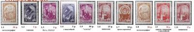 СССР 1961-1991. ФИКС. Отдельные марки стандартных выпусков - 1961. Десятый стандарт. ФИКС.JPG