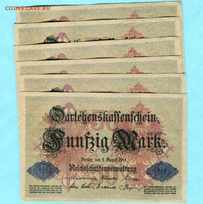 [ФИКС 400Р] Германия 50 марок 1914 -=UNC=- - 758