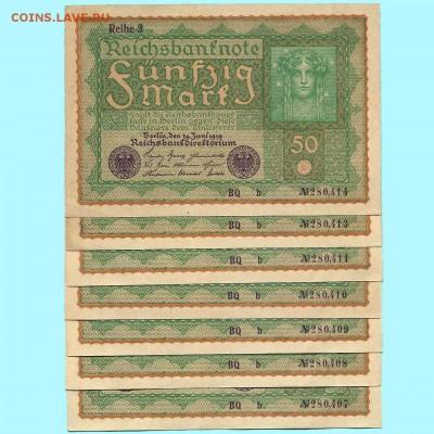 [ФИКС 300Р] Германия 50 марок 1919. Серия 3 -=UNC=- - 097
