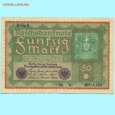 [ФИКС 300Р] Германия 50 марок 1919. Серия 3 -=UNC=- - 099