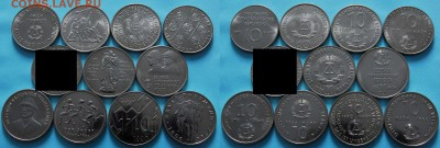 [ФИКС] Юбилейка ГДР 5 10 и 20 марок 1971-1990 - 21 монета - 391