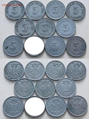 [ФИКС] Германская империя - 5 пфеннигов 1875-1914 - 783