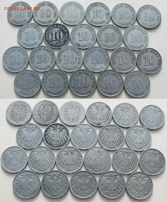 [ФИКС] Германская империя - 10 пфеннигов 1874-1914 - 781