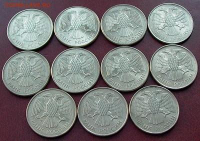 20 рублей 1993 ММД - 11 шт., до 23.03. - 012.JPG