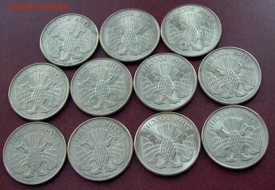 20 рублей 1993 ММД - 11 шт., до 23.03. - 014.JPG