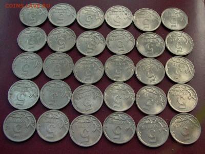 5 копеек 2009 СПМД - 30 шт. до 23.03. - 028.JPG