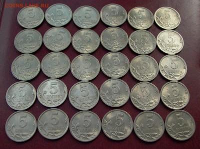 5 копеек 2009 СПМД - 30 шт. до 23.03. - 029.JPG
