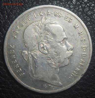 Венгрия 1 форинт 1879 до 19.03.2018 в 22.00 - P2211792.JPG
