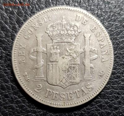 Испания 2 песет 1879 до 19.03.2018 в 22.00 - 20180213_003555