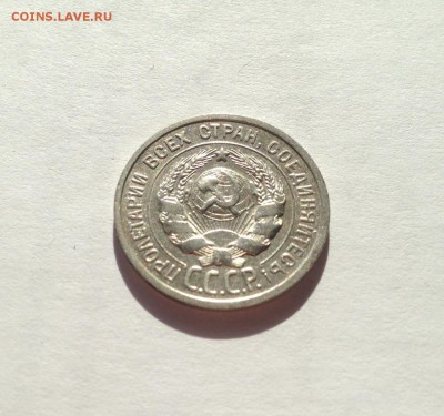 20 копеек 1924г. , до 23.03.18г. - 2024-02