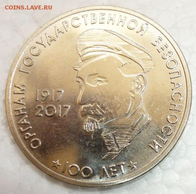 НОВИНКИ ПМР-КРЫСА, ТАДЖИКИСТАН 2019, РУМЫНИЯ: КОРОЛЕВА МАРИЯ - 63