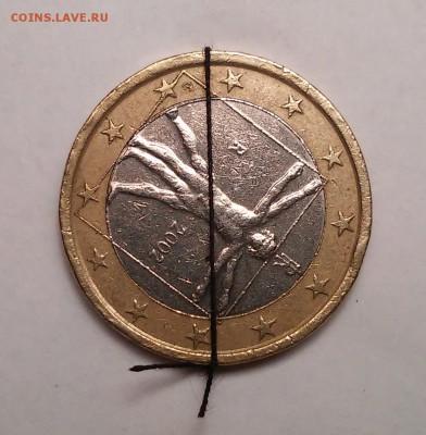 браки на евро монетах - 20180318_193444