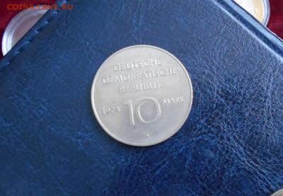 Юбилейка ГДР 6 монет до 18.03.18 22 00 мск - DSCN1653.JPG