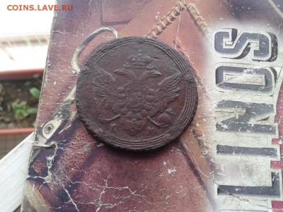 5 копеек 1806 КМ кольцевик до 21.03.2018 - 1806 (1) - копия