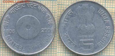 Индия 5 рупий 2006 г., юбил,до 25.03.2018 г. 22.00 по Москве - Индия 5 рупий 2006  200лет  504