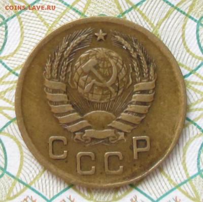 1 копейка 1938 года до 22-00 25.03.18 года - IMG_5221.JPG