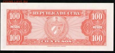КУБА 100 ПЕСО 1959 UNC - 50 001
