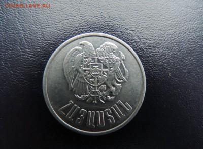 АРМЕНИЯ 10 драм 1994г., ДО 23.03. - Армения 10 драм 1994г В..JPG