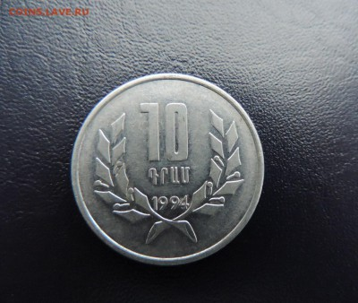 АРМЕНИЯ 10 драм 1994г., ДО 23.03. - Армения 10 драм 1994г А..JPG