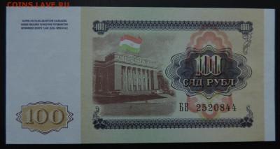 ТАДЖИКИСТАН 100 рублей 1994г., ДО 23.03. - 100 рублей 1994г., В..JPG